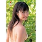 ミスマガジン 2008 梅本静香 【DVD】