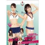 熱いぞ!猫ヶ谷!! Vol.5 【DVD】