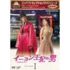 イニョン王妃の男 DVD-BOX I 【DVD】