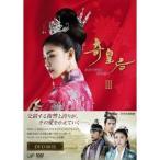 奇皇后 -ふたつの愛 涙の誓い- DVD BOXIII 【DVD】