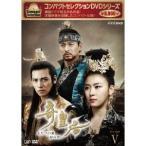 奇皇后 -ふたつの愛 涙の誓い- DVD-BOX V 【DVD】