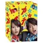 特上カバチ   DVD-BOX