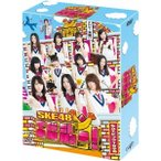 SKE48 エビショー! DVD-BOX(初回限定) 【DVD】
