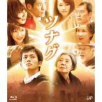 ツナグ Blu-ray Disc VPXT-71258