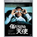 傷だらけの天使 Blu-ray BOX 【Blu-ray】
