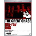 名作ドラマBDシリーズ 大追跡 Blu-ray-BOX 3枚組 全26話収録
