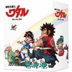 魔神英雄伝ワタル Blu-ray BOX 【Blu-ray】