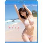 柳ゆり菜/Beach Angels ビーチ・エンジェルズ 柳ゆり菜 in オアフ島 【Blu-ray】