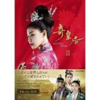 奇皇后 -ふたつの愛 涙の誓い- Blu-ray BOXIII 【Blu-ray】