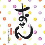 菅野祐悟/おせん オリジナル・サウンドトラック 【CD】
