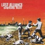 LAST ALLIANCE/KAWASAKI RELAX 【CD】