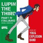 You & Explosion Band/ルパン三世 PART IV オリジナル・サウンドトラック〜 ITALIANO 【CD】