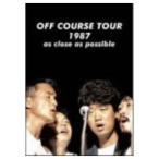 コンサート ツアー1987 アズ クロース アズ ポッシブル  DVD