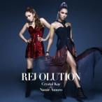 Crystal Kay feat.Namie Amuro/REVOLUTION《通常盤》 【CD】