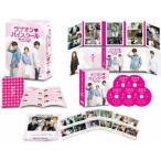 ラブオン□ハイスクール DVD BOX I 【DVD】