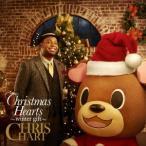 クリス・ハート/Christmas Hearts 〜winter gift〜《通常盤》 【CD】