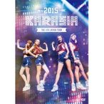 KARA THE 4th JAPAN TOUR 2015 KARASIA(初回限定) 【DVD】