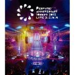 Perfume Anniversary 10days 2015 PPPPPPPPPP「LIVE 3:5:6:9」《通常版》 【Blu-ray】画像