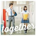 ナオト・インティライミ/together (初回限定) 【CD+DVD】
