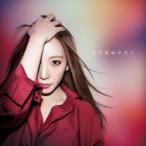 Zawachin/まだ見ぬセカイ (初回限定) 【CD+DVD】