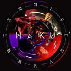 HaKU/HaKU《通常盤》 【CD】
