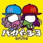 hy4_4yh/YAVAY《通常盤》 【CD】