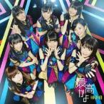 HKT48/最高かよ《TYPE-C》 【CD+DVD】