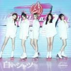 CHERRSEE/白いシャツ《初回限定盤A》 (初回限定) 【CD+DVD】