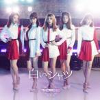 CHERRSEE/白いシャツ《初回限定盤B》 (初回限定) 【CD+DVD】
