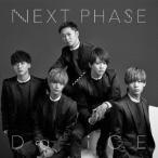 Da-iCE/NEXT PHASE《初回盤B》 (初回限定) 【CD+DVD】