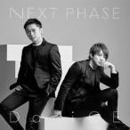 Da-iCE/NEXT PHASE《ヴォーカル ver.》 (初回限定) 【CD】