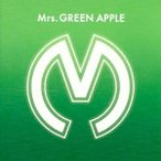 Mrs.GREEN APPLE/Mrs. GREEN APPLE《通常盤》 【CD】