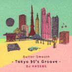 DJ HASEBE/DJ HASEBE Butter Smooth -Tokyo 90's Groove- 【CD】