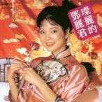 テレサ・テン[デン麗君]/中国語名唱選 1981年〜1986年 【CD】