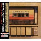 (オリジナル・サウンドトラック)/ガーディアンズオブギャラクシー オーサム・ミックス VOL.1 オリジナル・サウンドトラック 【CD】