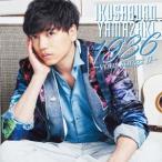 山崎育三郎/1936 〜your songs II〜 (初回限定) 【CD+DVD】