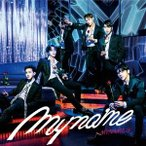 MYNAME/MYNAME is (初回限定) 【CD+DVD】