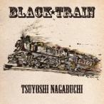 長渕剛/BLACK TRAIN (初回限定) 【CD+DVD】