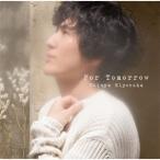 清塚信也/For Tomorrow 【CD】