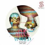 スキマスイッチ/POPMAN'S WORLD 〜All Time Best 2003-2013〜 【CD】