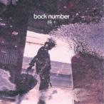 back number/瞬き《通常盤》 【CD】