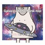 ヤバイTシャツ屋さん/Galaxy of the Tank-top (初回限定) 【CD+DVD】