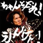 CD-OFFSALE!