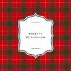 櫛引彩香トリオ/デイ アンド ミッドナイト 【CD】