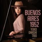 大橋祐子トリオ/BUENOS AIRES 1952 【CD】