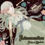 Hollow Mellow/Reincarnation 【CD】