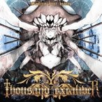 Thousand Excaliver/Sailing your dream 【CD】