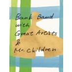 Yahoo!ハピネット・オンライン Yahoo!店Bank Band with Great Artists&Mr.Children/「ap bank fes'05」 【DVD】