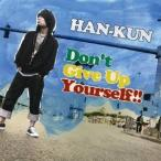 HAN-KUN/Don't Give Up Yourself!!(初回限定) 【CD+DVD】