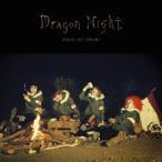 SEKAI NO OWARI/Dragon Night《通常盤》 【CD】